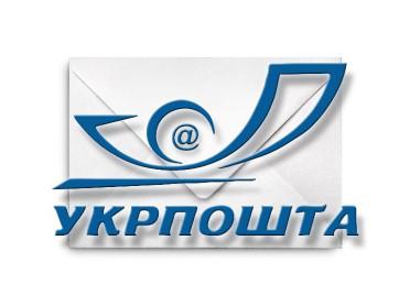 Доставка по всей стране Укрпочтой