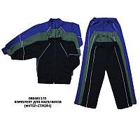 Костюм спортивный детский с кантом, модель 080481170