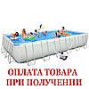 Каркасний басейн Intex 28362 Ultra 732х366х132 см Басейн, фото 2