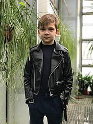 Куртка-косуха из эко-кожи для мальчиков