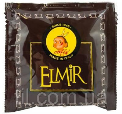 Кофе в чалдах 150 шт.  (80% Арабика, 20% Робуста) Elmir Passalacqua 7,2 гр. 44 мм