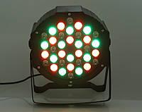 LED PAR 36*1 dmx Заливочный свет, светомузыка, прожектор, заливка