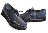 Женские туфли на утолщенной подошве, на шнуровке, натуральная синяя кожа и лак питон., фото 4
