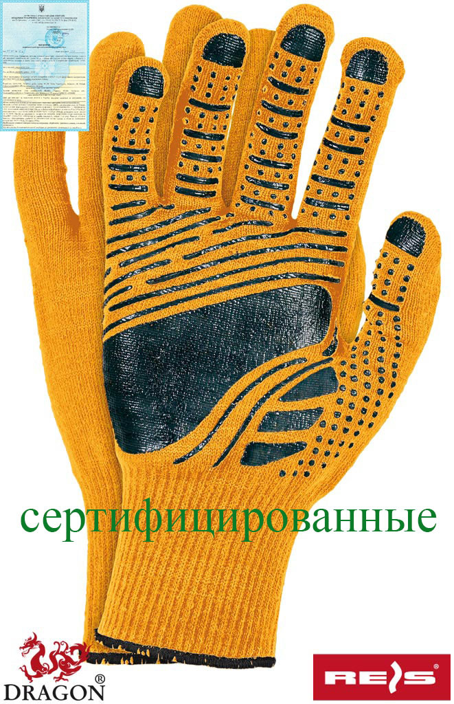 Рукавички захисні з флюоресцентної тканини, оброблені гумкою, проклеєні FLOATEX-NEO PB