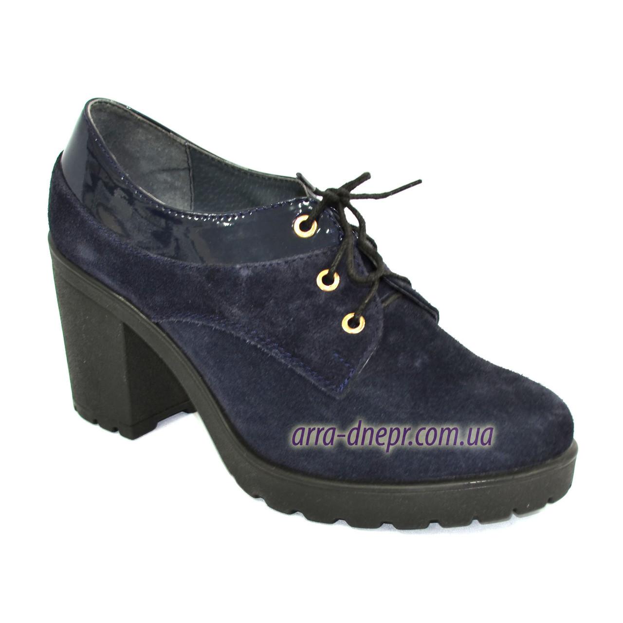 Женские синие замшевые туфли на шнуровке, устойчивый каблук