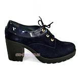 Женские синие замшевые туфли на шнуровке, устойчивый каблук, фото 2