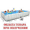 Каркасный бассейн Intex 28368.Pool 732 х 366 х 132 см Басейн, фото 2