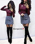 Женский стильный костюм: гольф и юбка-трапеция букле (в расцветках), фото 2