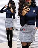 Женский стильный костюм: гольф и юбка-трапеция букле (в расцветках), фото 5
