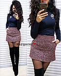 Женский стильный костюм: гольф и юбка-трапеция букле (в расцветках), фото 9