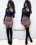 Женский стильный костюм: гольф и юбка-трапеция букле (в расцветках), фото 10