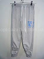 Спортивные штаны детские оптом на манжете, трикотаж (28-36)