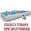 Каркасный бассейн Intex 28376 Pool 975х488х132 cм Басейн, фото 2