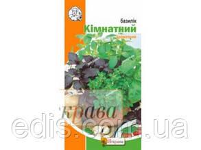 Базилік Кімнатний суміш сортів, насіння 0,2 г, Яскрава