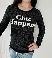 """Свитшот женский с надписями """"Chic Happens"""" - черный"""
