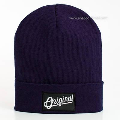 Стильная шапочка Оригинал темно-синего цвета
