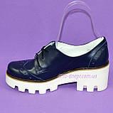 Женские туфли на шнуровке из натуральной кожи синего цвета, белая платформа, фото 3