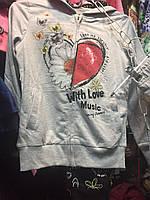 Спортивный костюм детский сердце (Тройка)
