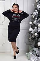 Платье женское  большого размера,Ткань трикотаж на меху Цвет черный,синий,марсал нмор№580, фото 1