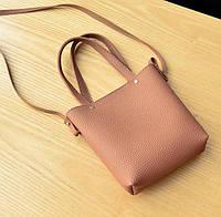 Женская сумка Boston, 3 вида
