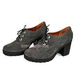 Женские серые замшевые туфли на шнуровке, устойчивый каблук, фото 4