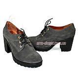 Женские серые замшевые туфли на шнуровке, устойчивый каблук, фото 5