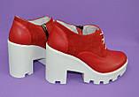 Женские стильные туфли на шнуровке, высокий каблук. Натуральная красная кожа и замш, фото 5