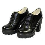"""Женски туфли на тракторной подошве, на шнуровке. Натуральная кожа """"питон"""", фото 3"""
