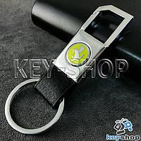 Металлический брелок для авто ключей  Ferrari (Феррари)
