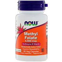 Now Foods, Methyl Folate, 5,000 mcg, 50 Veg Capsules