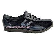 """Женские кроссовки на шнуровке, комбинированные - натуральная кожа и замш синего цвета. ТМ """"Maestro"""", фото 1"""
