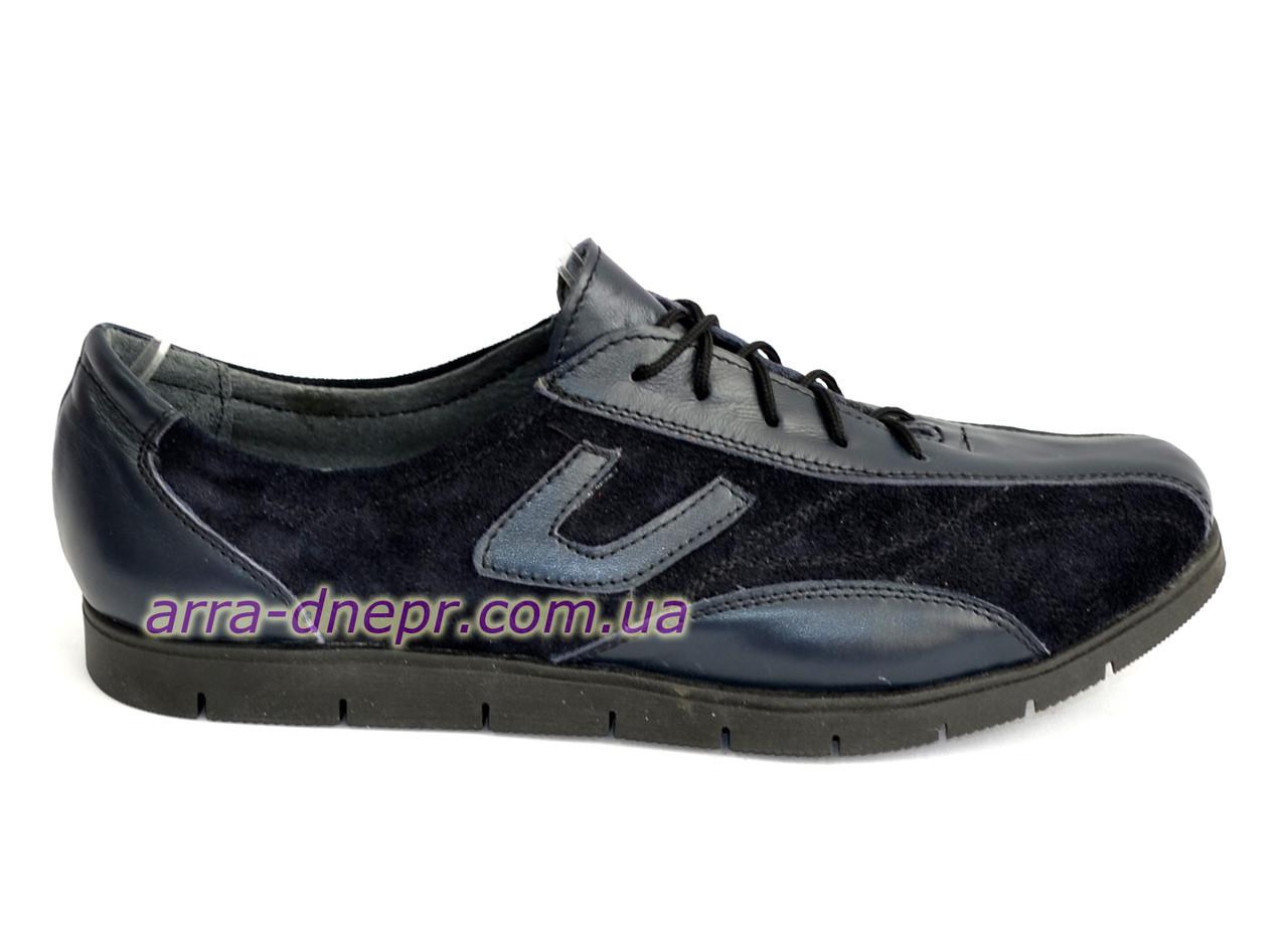 """Женские кроссовки на шнуровке, комбинированные - натуральная кожа и замш синего цвета. ТМ """"Maestro"""""""