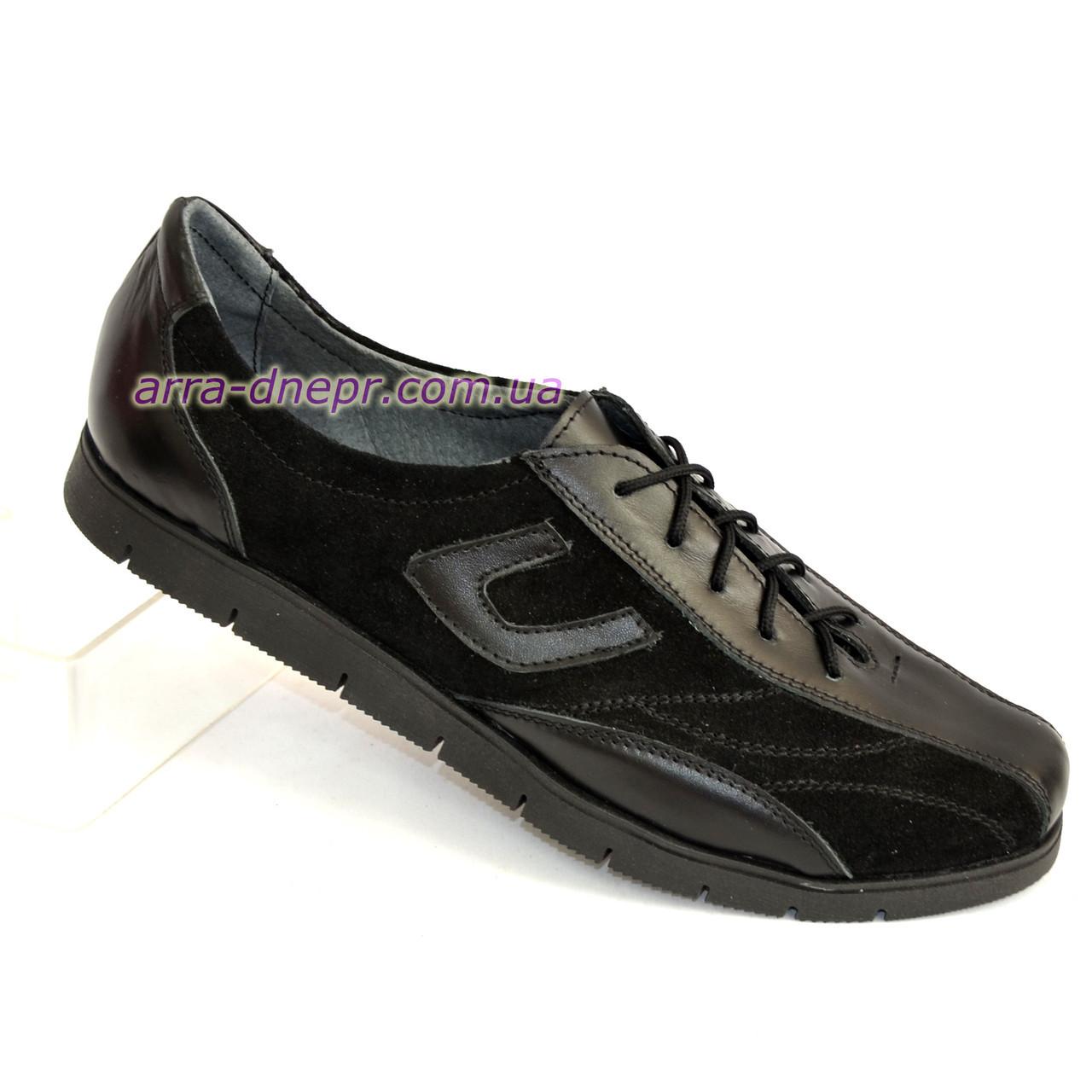 """Женские кроссовки на шнуровке, комбинированные - натуральная кожа и замш черного цвета. ТМ """"Maestro"""""""