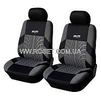 Автомобильные чехлы на передние  сидения Road Master