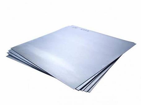 Лист металлический 5 мм 10ХСНД, фото 2