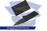 Нож-кредитка Card Sharp