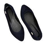 Женские синие замшевые туфли-балетки с заостренным носком., фото 5