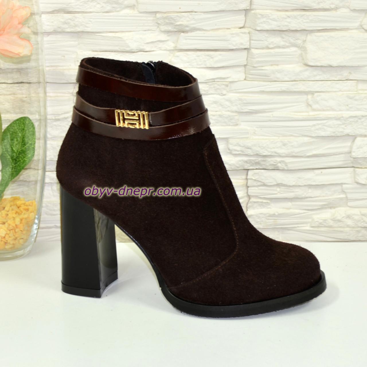 Ботинки женские замшевые на устойчивом каблуке, цвет коричневый