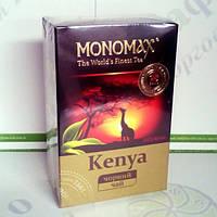 Чай Мономах Kenya Кения 90г черный