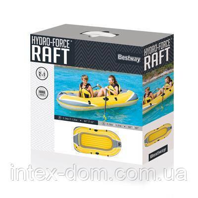 61064 BW Надувная лодка Hydro-Force Raft 228х121 см, без весел