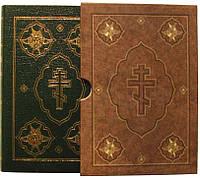 Библия. Натуральная кожа, чехол, индексы, закладки