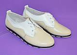 Женские туфли на шнуровке, из натуральной кожи бежевого и белого цветов, фото 3