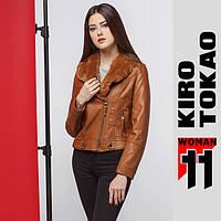 11 Киро Токао   Женская куртка демисезонная 4575 коричневый