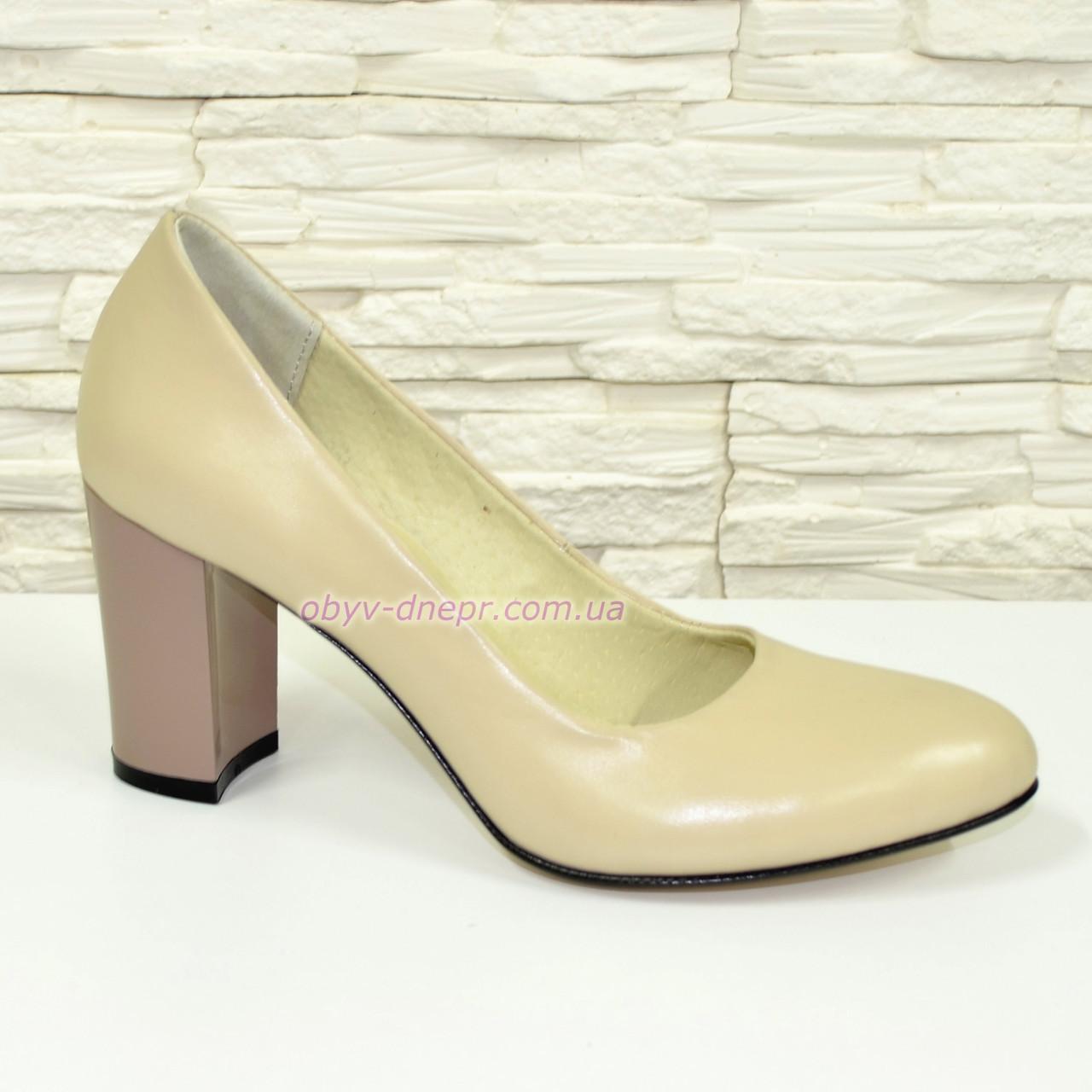 "Женские кожаные классические туфли на каблуке, бежевого цвета. ТМ ""Maestro"""