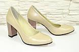 """Женские кожаные классические туфли на каблуке, бежевого цвета. ТМ """"Maestro"""", фото 2"""