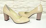 """Женские кожаные классические туфли на каблуке, бежевого цвета. ТМ """"Maestro"""", фото 4"""