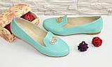Женские кожаные туфли-мокасины на низком ходу. Цвет мятный., фото 2