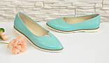 Женские кожаные туфли с заостренным носком, декорированы фурнитурой. Цвет мята., фото 2