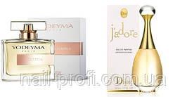 Парфюмированная вода HARPINA от Yodeyma 15ml (оригинал J'ADORE Dior)