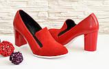 Женские классические красные туфли на высоком каблуке, натуральная замша и кожа, фото 3